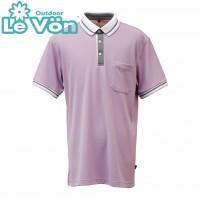 【LeVon】男吸濕排汗抗UV短袖POLO衫-芋紫-LV7439