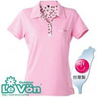 【LeVon】女吸濕排汗抗UV短袖POLO衫-櫻花粉-LV7275