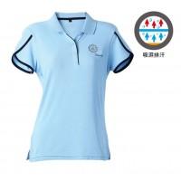 【LeVon】女吸濕排汗抗UV短袖涼感POLO衫-天藍LV7277