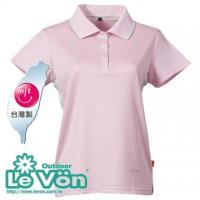 【LeVon】女吸濕排汗抗UV短袖POLO衫-粉紅/灰-LV7310