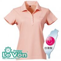【LeVon】女吸濕排汗抗UV短袖POLO衫-粉桔-LV7316.