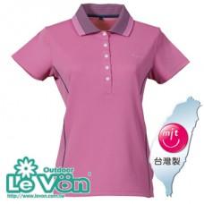 【LeVon】女吸濕排汗抗UV短袖POLO衫-桃紫/深藍-LV7320