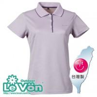 【LeVon】女吸濕排汗抗UV短袖POLO衫-淺紫/紫-LV7321