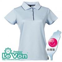 【LeVon】女吸濕排汗抗UV短袖POLO衫-淺藍/深藍-LV7322
